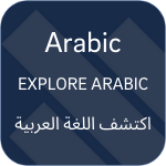 Explore Arabic select button